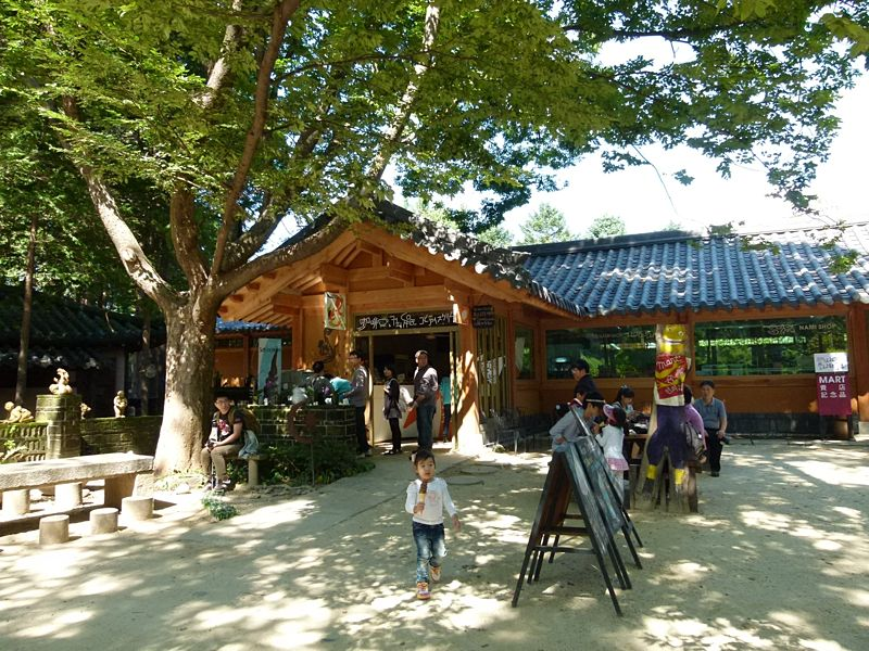Winter Sonata Cafe.